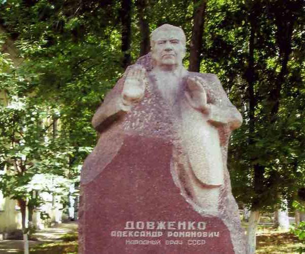 памятник Александру Романовичу Довженко